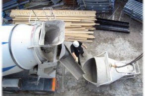 Обман бетон как заказать бетон для фундамента в волгограде
