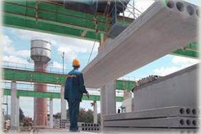 Бетон потребление бетон коркино завод