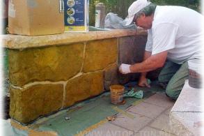 Изготовление декоративного бетона купить керамзитобетон в челябинске