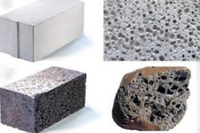 Что лучше пенобетон газобетон или керамзитобетон новбытхим краска по бетону купить