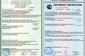 Образец паспорта качества керамзитобетон купить бетон с доставкой цена липецк