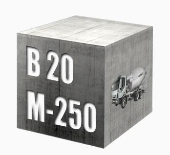 Бетонная смесь в20 цена купить рюмку для бетона бу