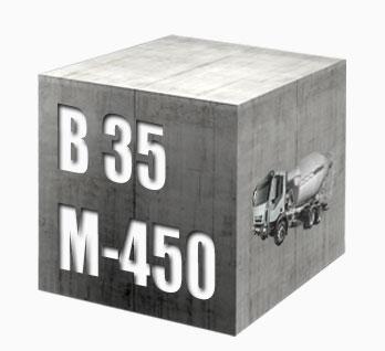 М450 бетон жесткость бетонной смеси характеризуют