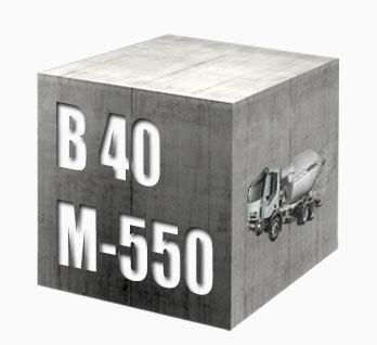 Купить 1 куб бетона купить цветные строительные растворы