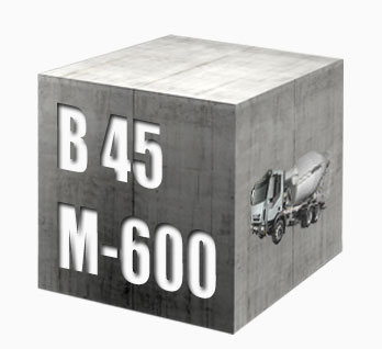 Бетона м600 смесь ремонтная бетонная бирсс 59ц