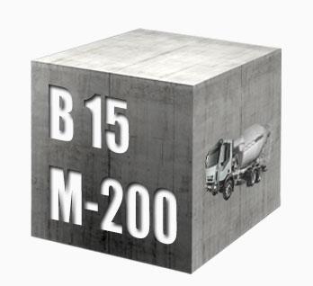 цена за 1 куб керамзитобетона