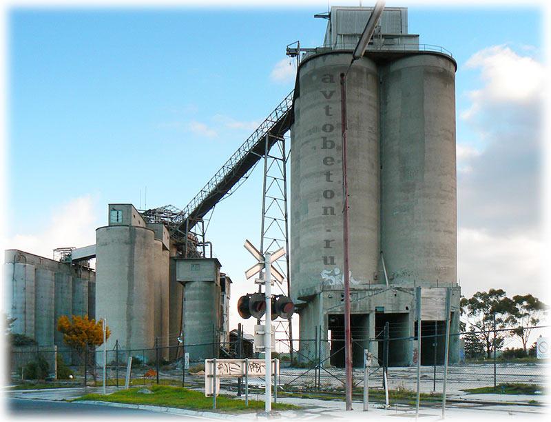цемент производство -
