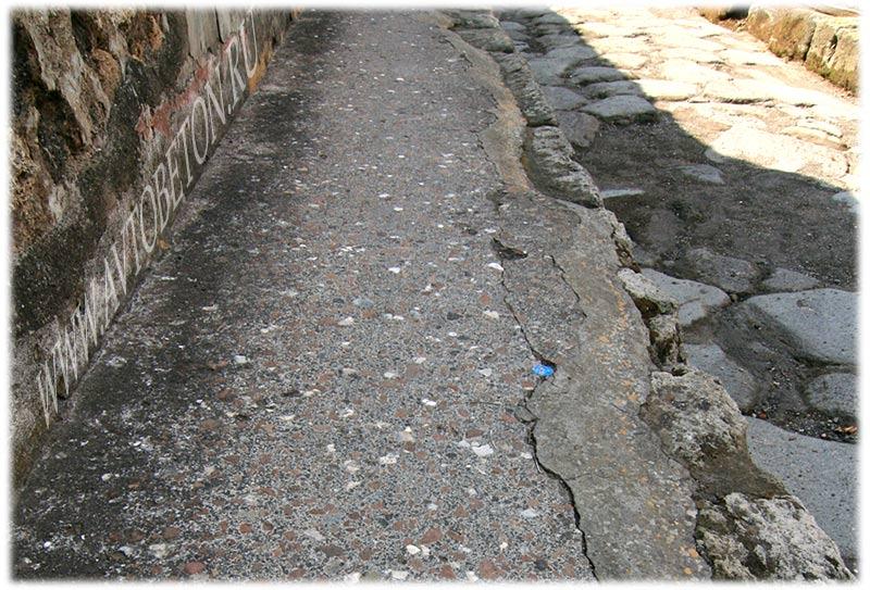 бетон Помпеи