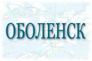 бетон в п. Оболенск