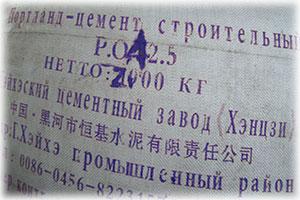 Китайский цемент на внутреннем рынке