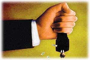 Евроцемент груп насобирала долгов