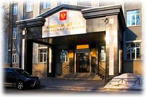 Катавский цемент принимал гостей