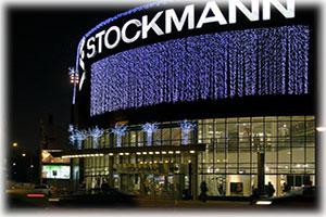 Строительство центра Стокманн